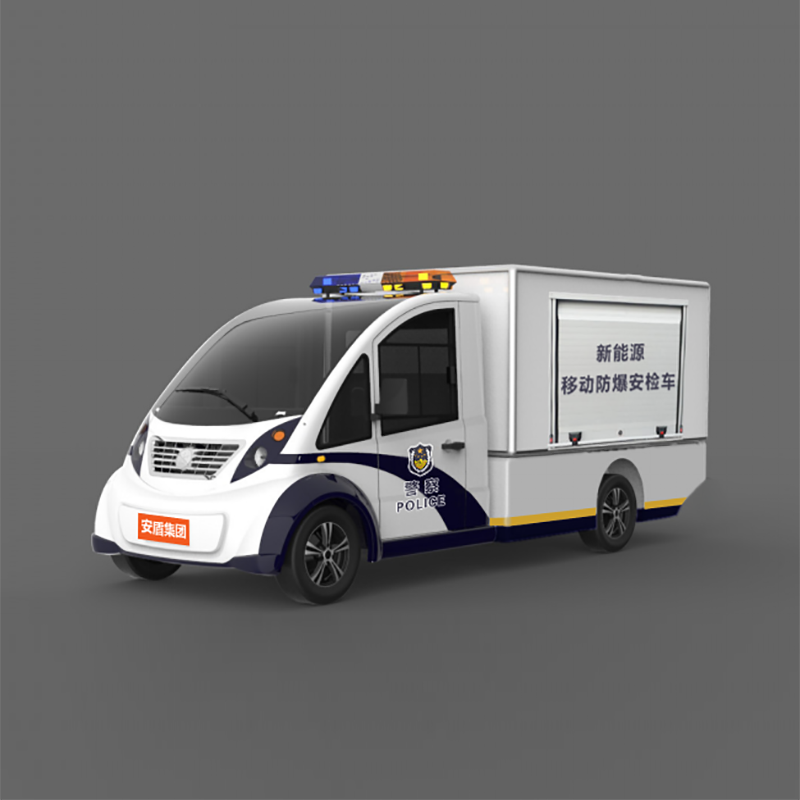 AD-DC5030A New Energy Mobile Explosion-Proof Security Inspection Vehicle