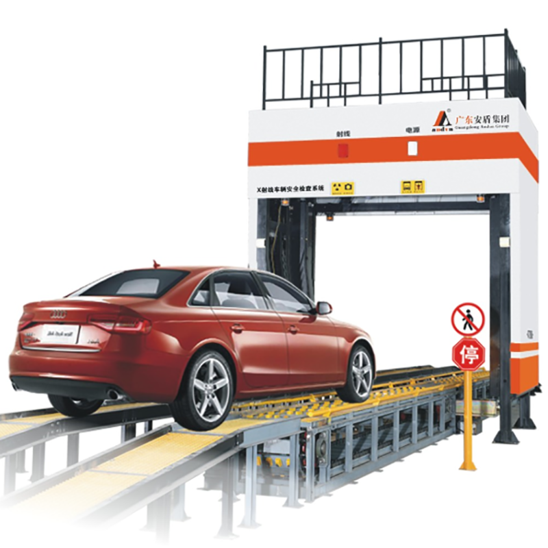 AD-JZX-01 X-Ray Vehicle Safety Inspection System
