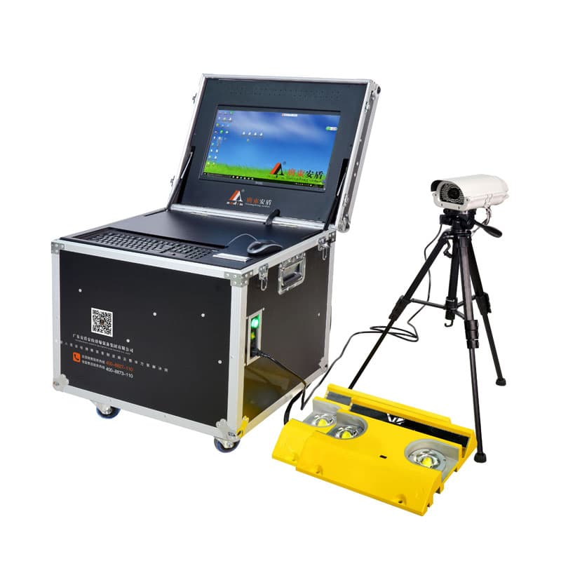 AD-UVSS-II Mobile Vehicle Chassis Safety Inspection System