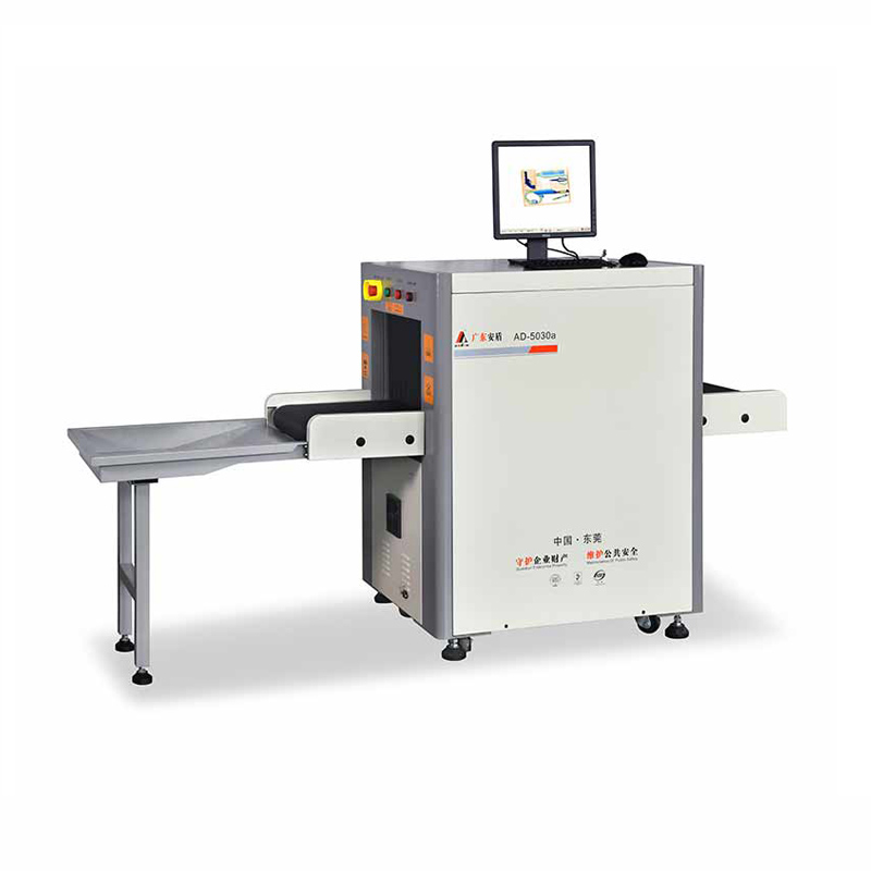 AD-5030a X-ray baggage scanner