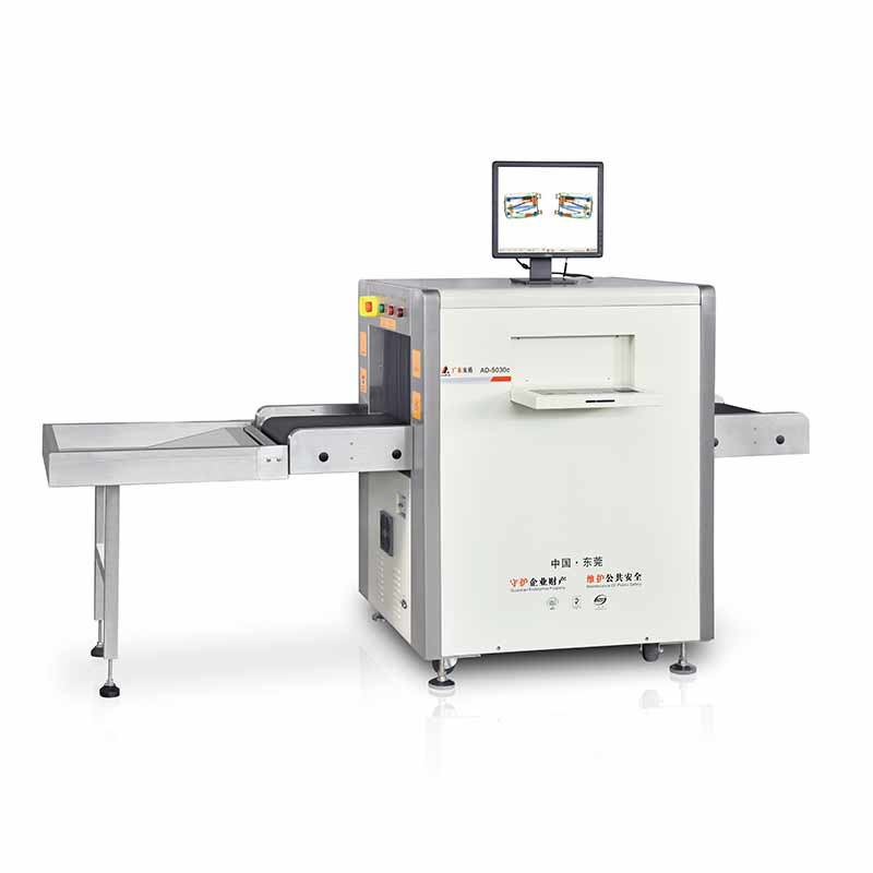AD-5030c X-ray baggage scanner